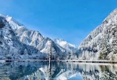 毕棚沟冰雪温泉节·邀您戏冰雪泡温泉、观雪山赏生态
