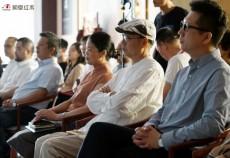 一场发布会,重新定义中国式居住