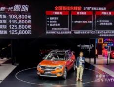 颜值出众、配置过硬 这款小型SUV将成为市场搅局者?