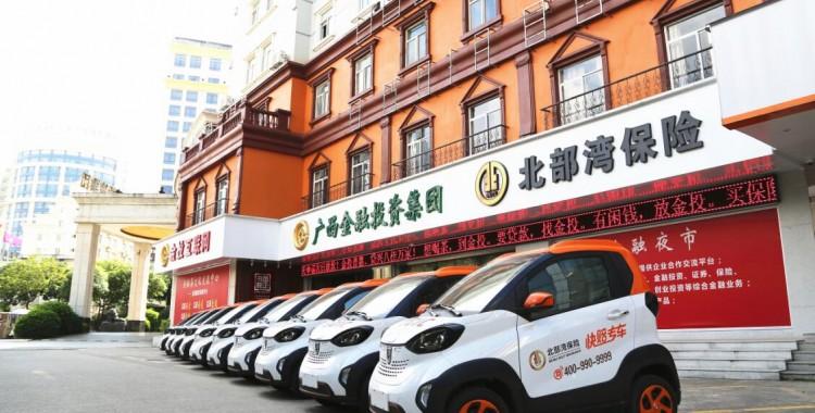广西金投集团:1176亿元支持当地企业融入粤港澳大湾区建设