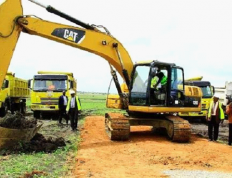 航天科工肯尼亚电力传输扩建项目正式破土动工