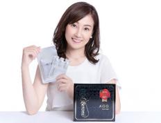 AGG,行业高标准的日本再生护肤品牌
