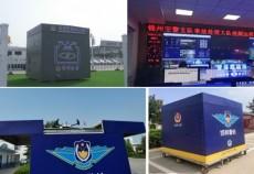 因诺科技SMS无人机场系统助力智慧城市与能源安全