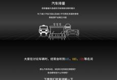 """重庆最富地产棕榈Mall周年庆 """"工程文化周""""即将开始"""