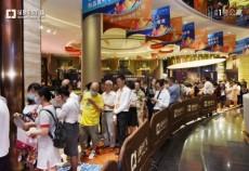 绿地1号公寓首开即爆!连北京客户都打飞的过来买!!