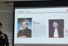 中安控股集团携手渣打银行开展超V客户深度合作