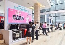 第十三届中国(嵊州)电机•厨具展即将开幕 展会形象再升级