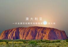 """澳洲原生植系护肤品牌MINENSSEY「蔓索」,show出天然岩彩""""膜""""法"""