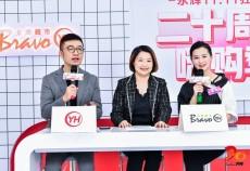 """喜迎永辉超市20周年庆 """"嗨购季""""打造全民消费盛宴"""