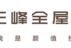 全屋定制10大品牌排行榜