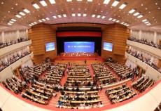 华灵右脑计算机钱朝董事长受邀出席第十七届中国科学家论坛