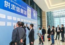 第十三届中国(嵊州)电机•厨具展览会圆满闭幕