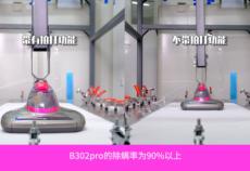 除螨仪效果实测 家电院发布莱克除螨仪测试实验视频