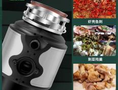意狄讴垃圾处理器,清理厨余垃圾好帮手