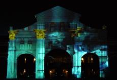 夜空彩虹超震撼裸眼3D投影秀!助力从化壹悦广场开业