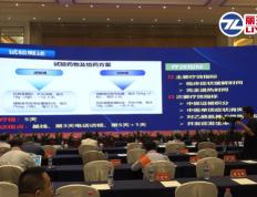 《中华医学杂志》发布!抗病毒颗粒治疗流感的有效性与安全性!