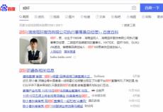 胡轩抖音半年粉丝破百万,后疫情时代的服装业将全面逆袭!?