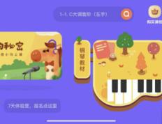小马AI陪练全新改版,打造智慧练琴新特色