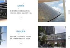 万户网络携深圳华宇泰幕墙打造一站式建筑工程服务